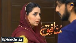 Munafiq - Episode 34 - 12th Mar 2020 - HAR PAL GEO