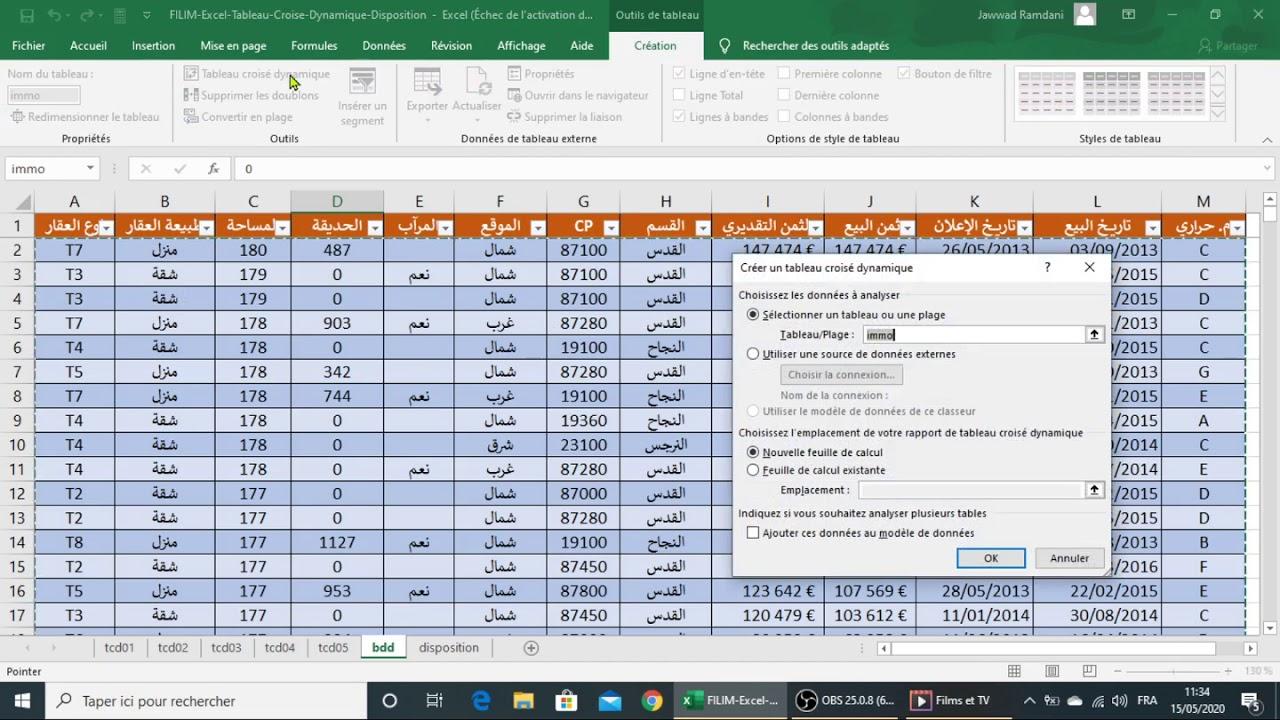 Créer un tableau croisé dynamique Excel2016 LeçonIII إنشاء جدول محوري الدرس 3 - YouTube