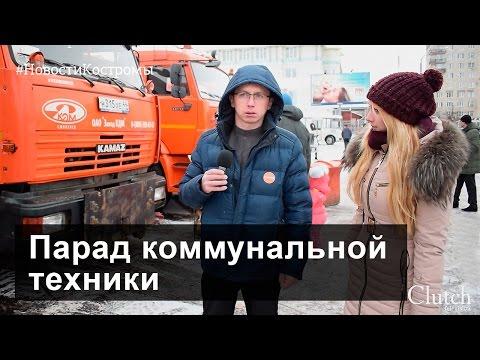 Телеканал «Россия – Культура» / Видео / Телепрограмма