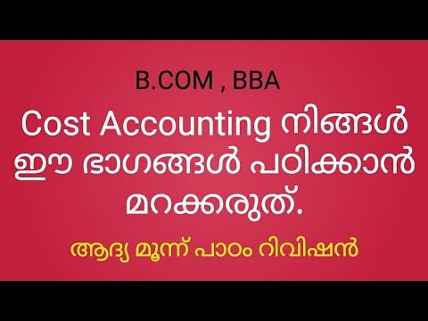 Cost Accounting | Kannuur University | 3rd B.com | BBA | Part 1