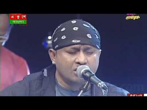 ঈদে টুটুলের লাইভ গান   Jay din jay ekaki   Bangla new songs