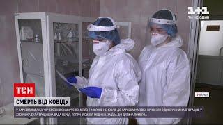 Новини України у харківській лікарні коронавірус забрав життя 2 місячного хлопчика
