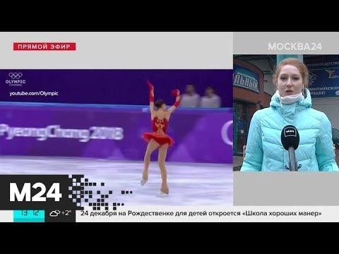 Тренеры переругались после ухода Загитовой - Москва 24