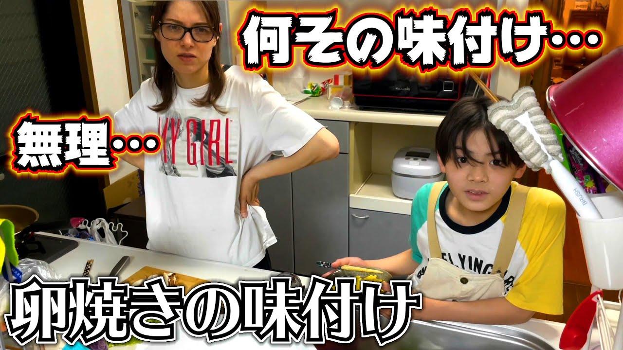 卵焼きの味付けって父が普通なの!?共感できない母…兄に料理を教えるママ…何で兄が料理!?