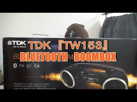 スピーカー TDK 『TW153』のご紹介