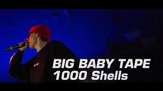 BIG BABY TAPE - 1000 Shells feat. Loco OG Rocka Live DRAGONBORN TOUR Челябинск 4.12.18