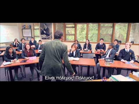 WORDS AND PICTURES (ΛΟΓΙΑ ΚΑΙ ΕΙΚΟΝΕΣ) - TRAILER (GREEK SUBS)