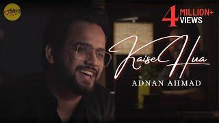 Kaise Hua | Unplugged by Adnan Ahmad | Sing Dil Se | Kabir Singh | Shahid | Kiara | Vishal Mishra