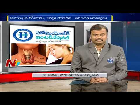 Infertility Causes & Treatments || Birth Defects and Disorders || Hello Doctor || NTV