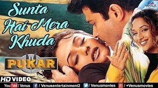 Sunta Hai Mera Khuda - HD VIDEO SONG | Anil Kapoor, Madhuri & Namrata | Pukar | Best Romantic Song