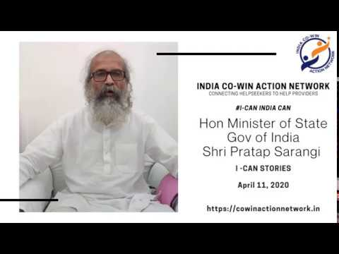 In this hour of Corona crisis,ICAN warriors are setting an example for us - Pratap Sarangi,Union MoS