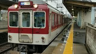 [近鉄通勤型車両、阪神直通車両]列車走行シーン集 名古屋線、大阪線、難波線、五位堂車庫、阪神本線