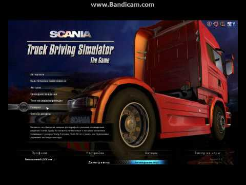 scania truck driving simulator + ключ активации!!!