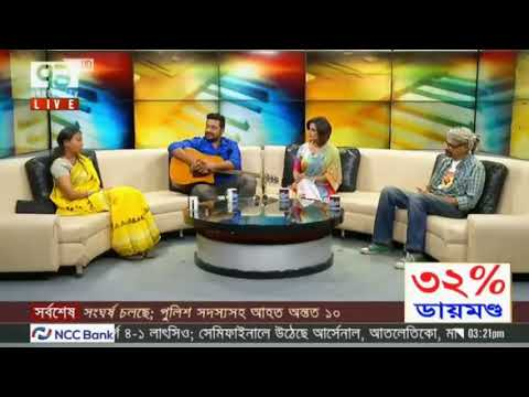 Music Buzz with Shaikh Shahed Ali & Krishnakali Islam | Ekattor TV