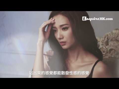 Grace Wong 王君馨 on Esquire TV