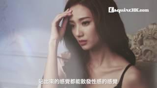 率性的蕾絲小姐|王君馨 Grace Wong |Women We Love|Esquire HK