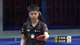 106年第2次中華桌球國手排名賽 2/12 王泰崴VS林昀儒