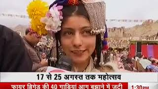 Leh-Ladakh set to host 9-day National Tribal Festival 'Aadi Mahotsav'