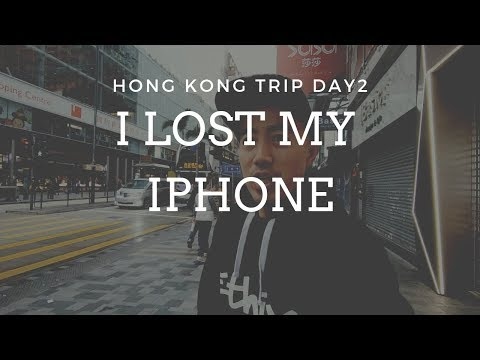 香港でiPhoneを無くした! Hong Kong Skate Trip Day 2