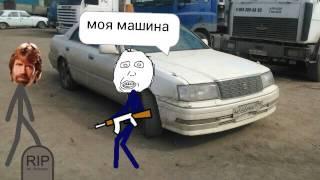 Драка за машину