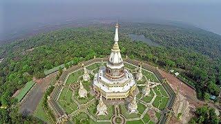 DISCOVER NORTHEAST THAILAND- ROI ET PROVINCE, THAILAND