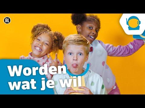 Kinderen voor Kinderen - Worden wat je wil (Officiële Kinderboekenweek videoclip)