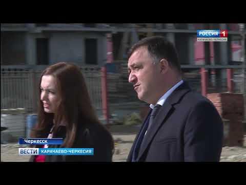 В Черкесске полным ходом идет строительство  нового микрорайона