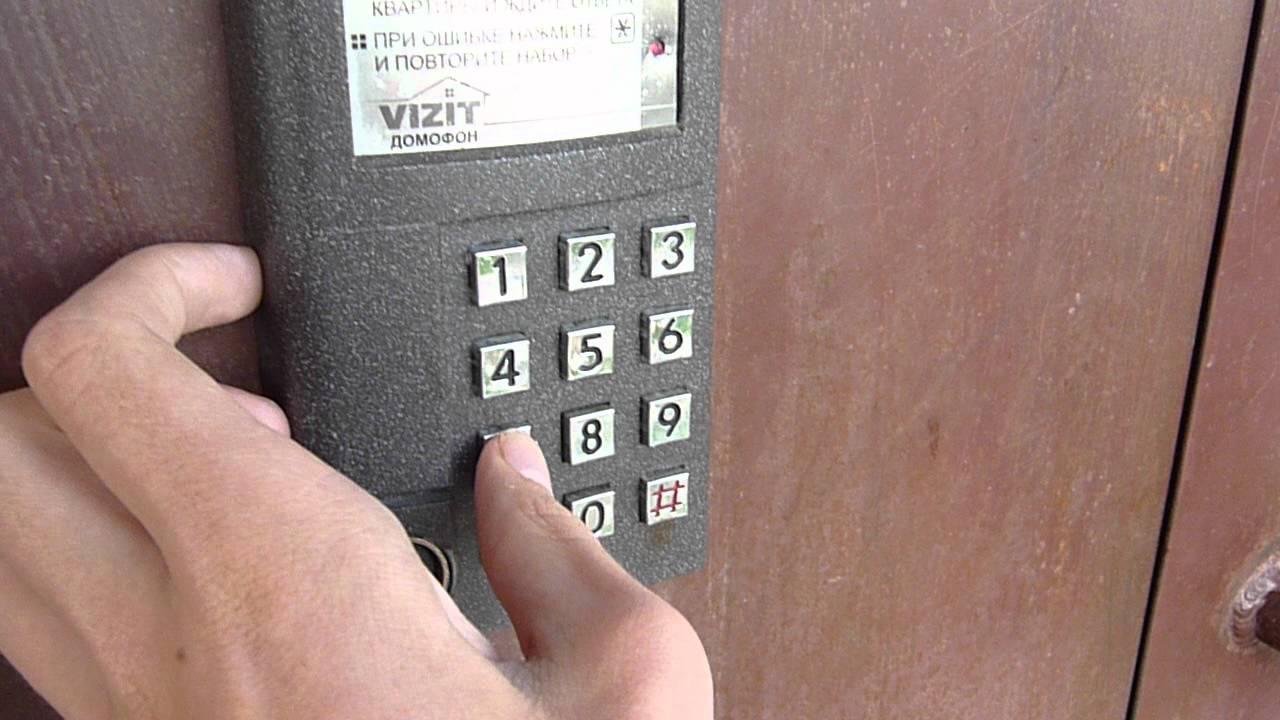 нужен таким смотреть пароли домофонов блондинка