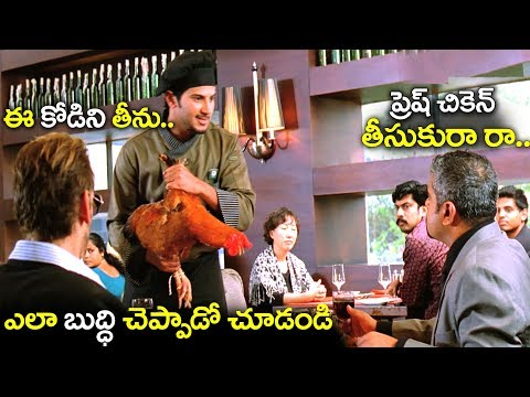 Janatha Hotel Movie Superb Scene | 2018 Movies | Volga Videos