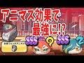 【妖怪ウォッチぷにぷに】妖怪ウォッチアニマス効果で朱雀、オロチライトが最強に!? Yo-kai Watch