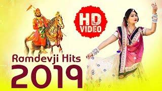 Ramdevji Hits 2019 | बाबा रो हिंडोलों | Asha Vaishnav के सुपरहिट सांग | Nutan Gehlot New Dance