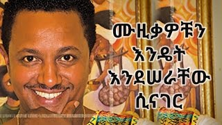 ETHIOPIA: Teddy Afro Reveals secrets behind the making of his Music