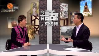 有偈傾 EP016  鬼馬歌王唱你知(下) thumbnail