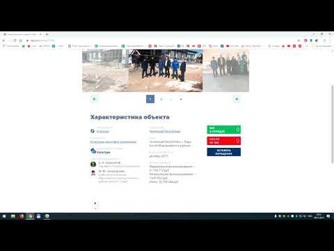 Мониторинг национальных проектов