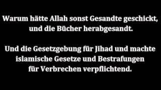 Glaubensfreiheit im Islam   Kein Zwang im Glauben erklärt von  Shaykh Salih al Fawzan