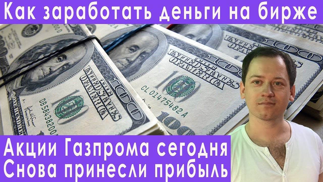 Игра на бирже рубль доллар форекс евро доллар график онлайн