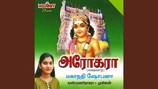 Maduraikku Pona