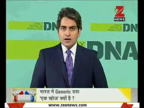 DNA: Analysing how government