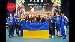 Олександра Печенюк - бронзовий призер Чемпіонату Європи з тайського боксу