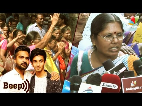 Arrest T Rajendar, Simbu and Anirudh for Beep Song : Women's Organization Chennai