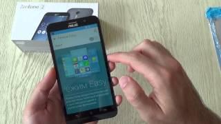 Asus Zenfone 2 у версії 4/32 - розпакування і перше знайомство