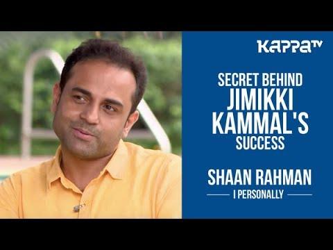 Jimikki Kammal Story - Velipadinte Pusthakam - Shaan Rahman - I Personally Part 1 - Kappa TV
