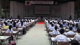 平成26年度 全日本珠算選手権大会のようす(ダイジェスト版)です。 日...