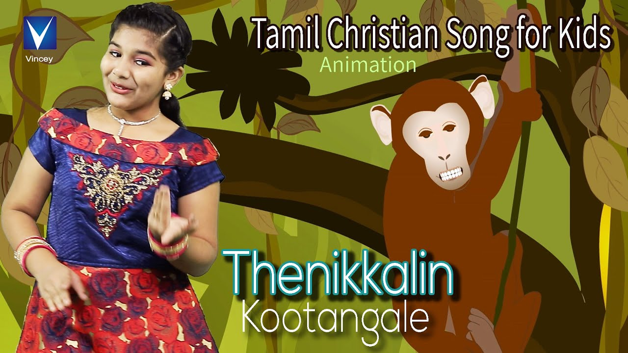 Latest Tamil Christmas Song For Kids 2018