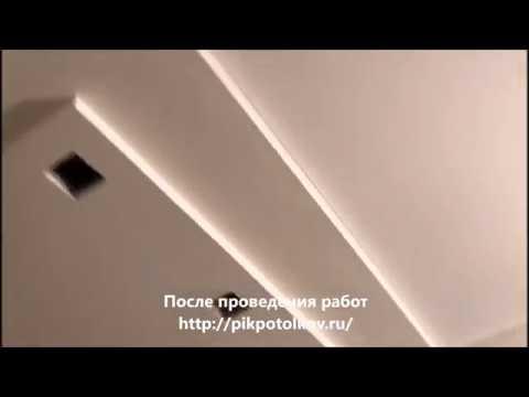 Многоуровневые натяжные потолки в Москве: монтаж и установка