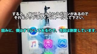 【R-sim10+】AUiPhone6でDocomoのSIMを使えるようにする。