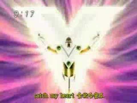 Zatch Bell - Very Melon