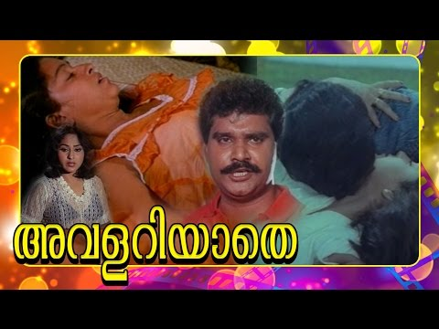 Malayalam Full Movie | Avalariyathe | Malayalam Suspense thriller movie