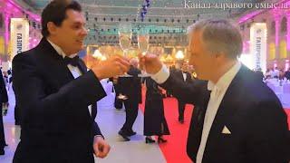 Е. Понасенков на Венском бале в Москве: официально и «московских оргий негасимый свет»