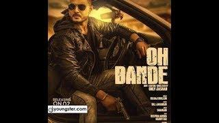 OH Bande || Dilraj Dhillon || GTA 5 Music